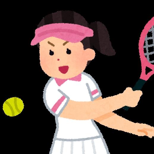 テニス初心者さん